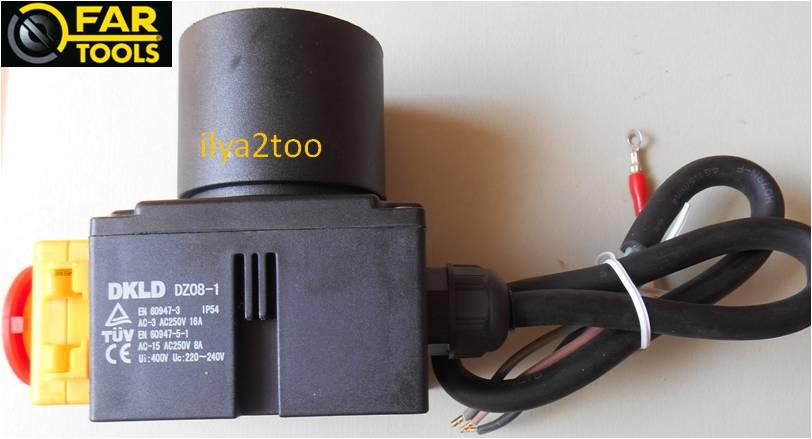 interrupteur marche-arrêt fendeuse de bûche fartools fbv10 (182030